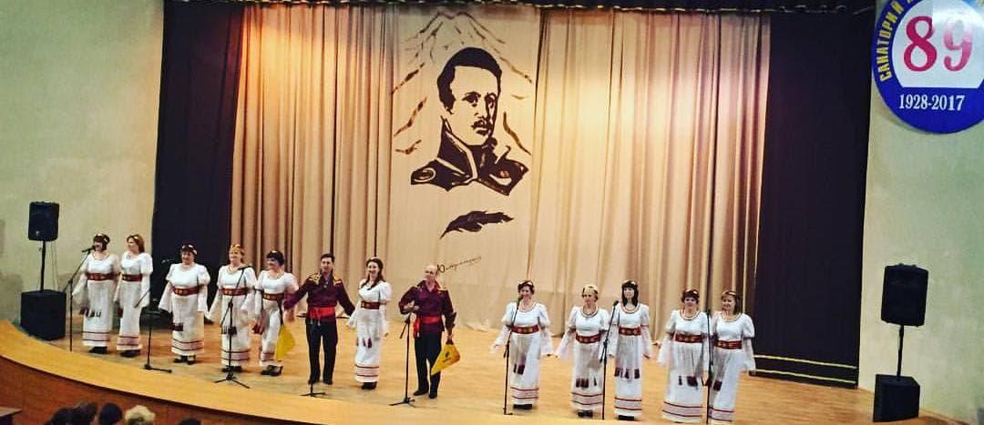 Творческий коллектив санатория «Радуга» во второй раз подтвердил почетное звание «Народный».