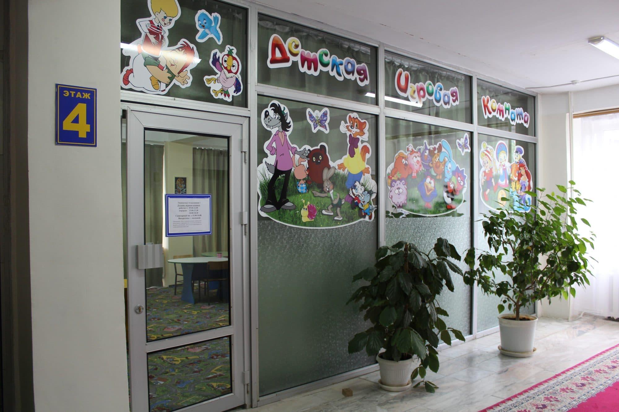 Открыта новая детская комната